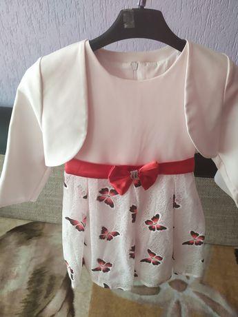 Sukienka 122 idealna bolerko wysyłka