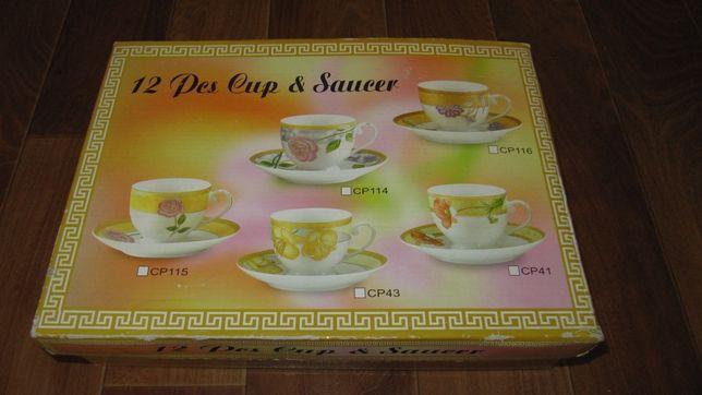 Сервиз кофейный с золотым напылением Yamasen Caspian фарфор (6 персон
