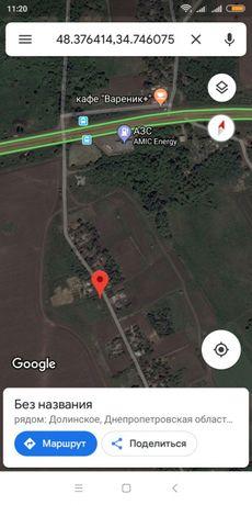 Участок в с.Долинское 15 соток, 15 км от г.Днепр