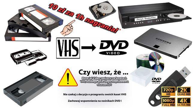 Zgrywanie | Kopiowanie | Archiwizacja kaset VHS na płyty DVD Pen. USB!