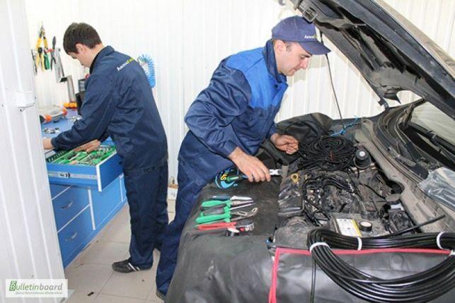 Газ на Авто. Установка ГБО 2пок.0т 4500 грн. 4 пок.от 7500грн Ремонт