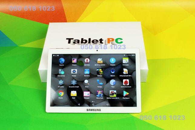 "10,1"" Планшет Samsung Galaxy Tab Pro 2Sim -8 Ядер, 2GB/16Gb, 4GB/32Gb"