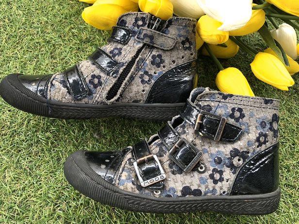 Buty skórzane bez ocieplenia MOD'8 rozm. 26