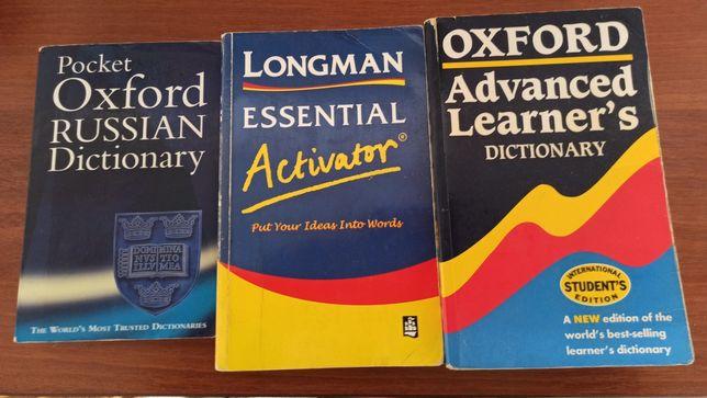 Все для английского. словари, разговорники,курсы Oxford,Longman,Murphy