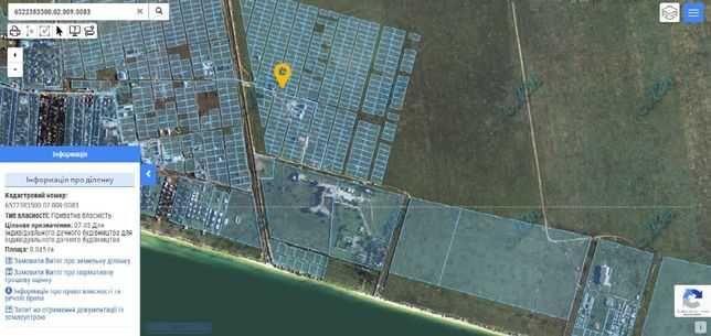 Продам земельну ділянку біля моря с.Приморське (Більшовик)
