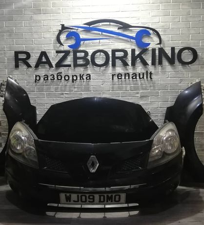 Разборка рено колеос 2008-2013 Renault koleos авторазборка Кременчуг