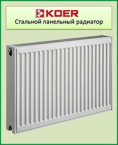 Чешские стальные радиаторы Koer (Коер) 500*800, 22 тип. Длинна любая.