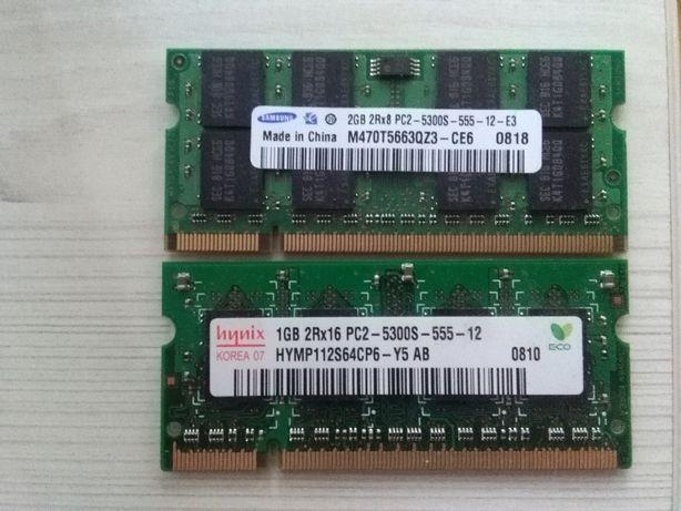 Pamięć RAM do laptopa Samsung 2GB + Hynix 1GB, DDR2