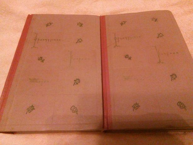 Книги 1959 года Жуль Валлес в двух томах