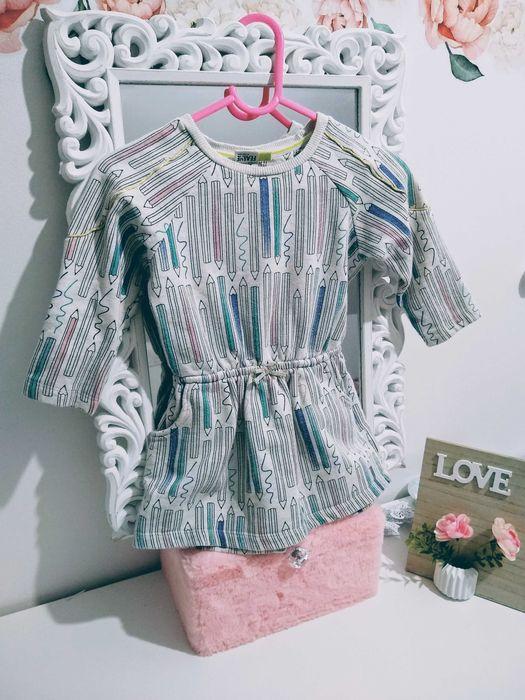 Fearne Zara  bluza 18m Gorzów Śląski - image 1