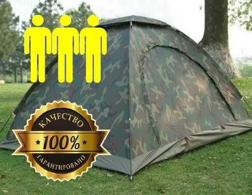 2-х слойная! Палатка 3-х местная ARMY 3 PRO Польша Намет