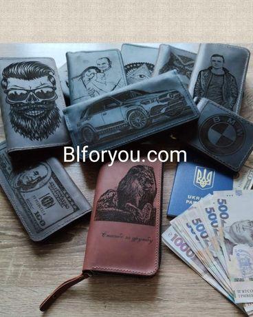 Мужской женский кожаный кошелек с гравировкой, именной кошелек с фото