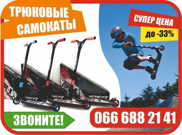 Трюковой самокат с металическими колесами Viper с пегами для детей