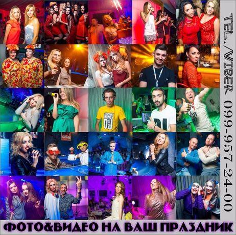 Профессиональный фотограф Дмитрий Сиренко фотосессия выпускной свадьба