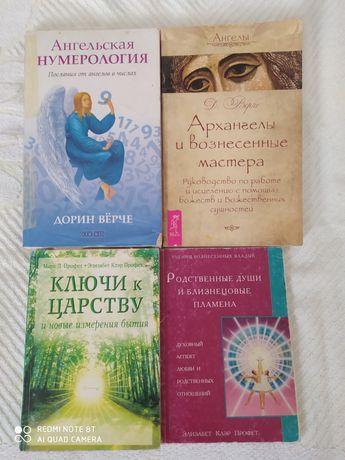 Марк и Элизабет Профет, Дорин Верче