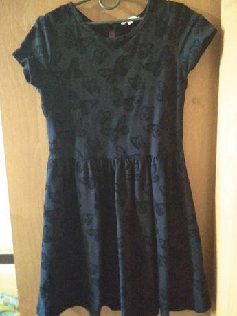 Платье р.7-8лет