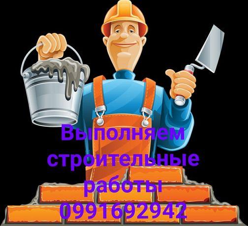Выполняем строительные работи
