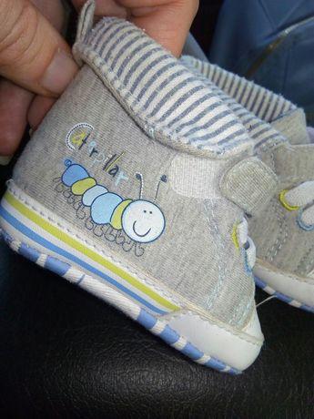 Кеды обувь для самых маленьких