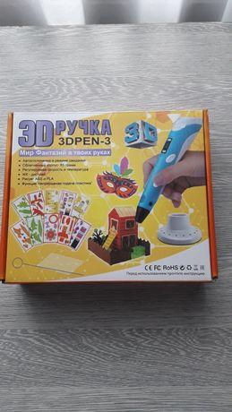 3 D ручка ,все працює