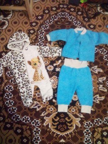 Комбінезон і махровий костюм