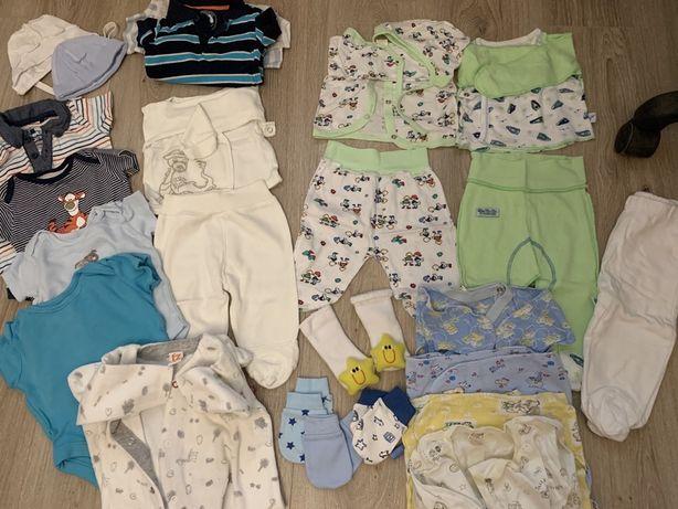 Пакет вещей для новорожденного  Вещи для роддома