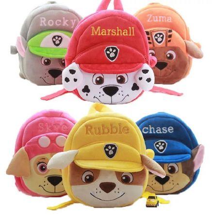 Plecak, plecaczek psi patrol, paw patrol, Zuma,Marshall, Skye, Rocky