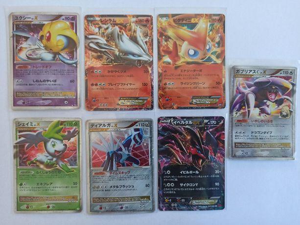 POKEMON Japanese Rare Cards