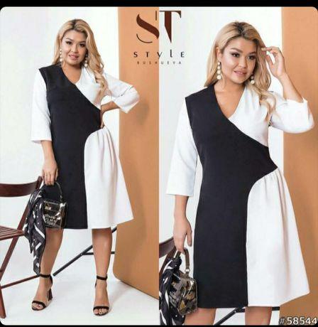 Платье новое, заказывала через интернет.
