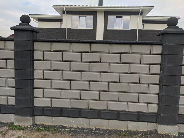 Забор.забори з блоків рваний камінь . Зцегли