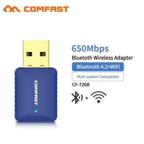 Wi-fi адаптер к PC +Buetooth 4