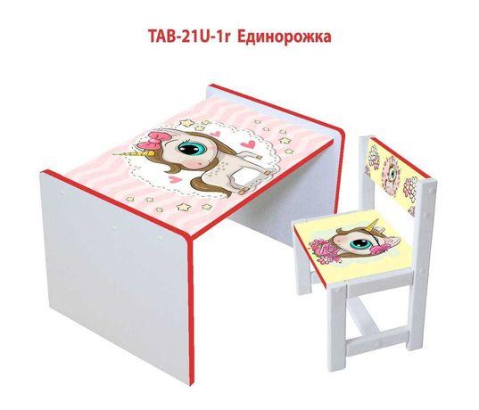 Дитячий стіл та стілець