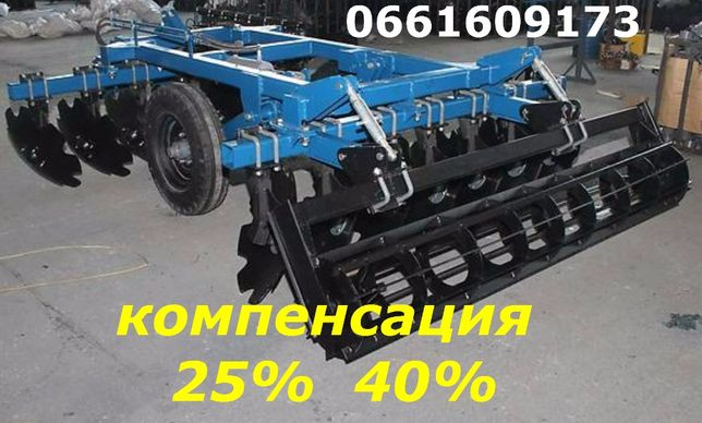 Борона дисковая БДФ-1,8.2,1-2,4 + цена с НДС завод компенсация от 25%