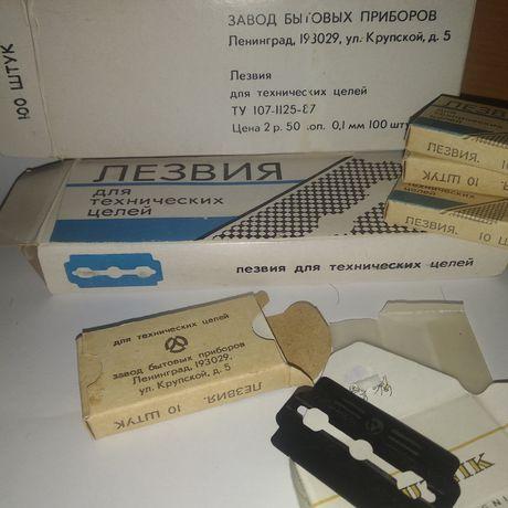 Упаковка лезвий для Sputnik для тех. целей 600шт.