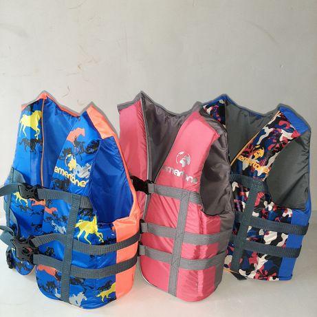 Детские спасательные жилеты. Подарок к Новому году!))