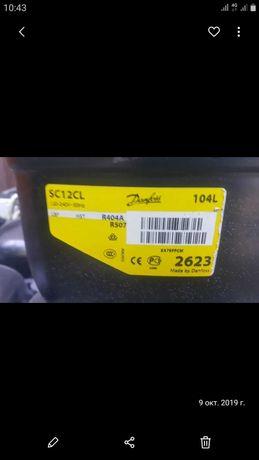 Компрессор БУ  холодильный Danfoss SC12CL и SC21CL
