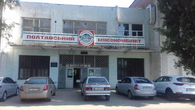 Субаренда/аренда складских, производственных помещений