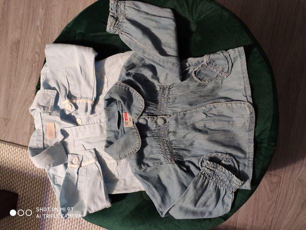 Kurteczka jeansowa i materiałowa