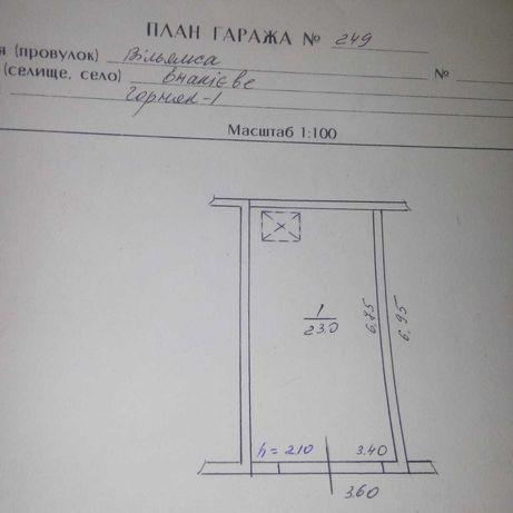 Продам гараж  Енакиево