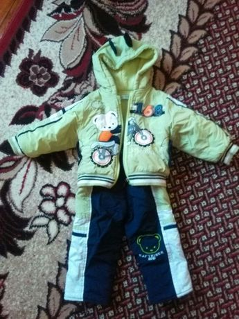 Дитячий осінній костюмчик