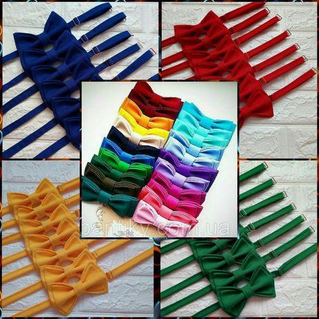 Бабочка галстук краватка метелик