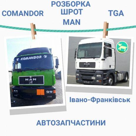 MAN TGA Comandor F2000