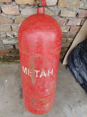 """Газовий балон """"метан"""""""