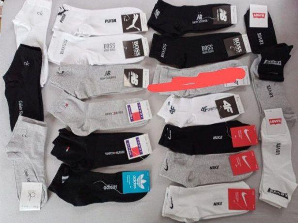 Skarpetki męskie długie 12 par 50 ZŁ Nike Adidas Boss CK Tomi