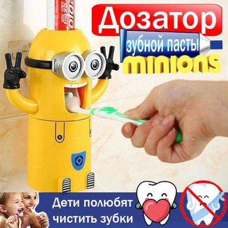 Автоматический дозатор для зубнойПасты диспенсер Миньон иЩеток Міньйон