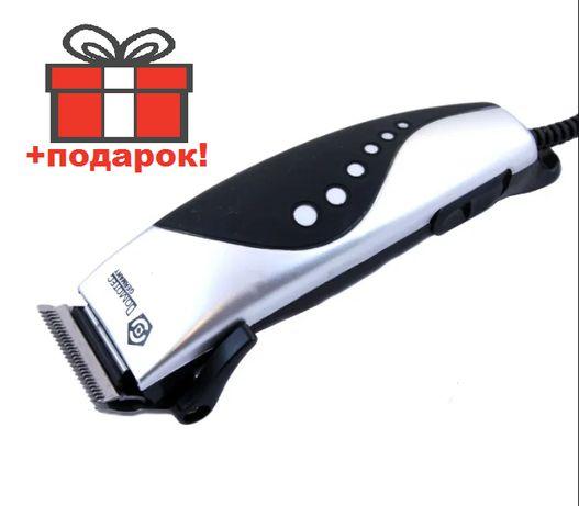 Машинка для стрижки волос Domotec MS-3303