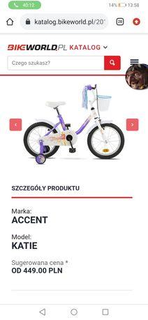 Sprzedam rower po córce 16
