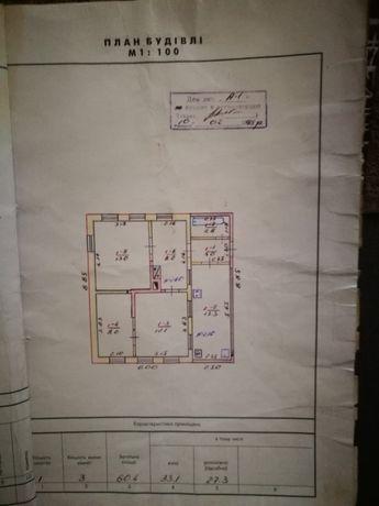 Продається будинок 60м^2