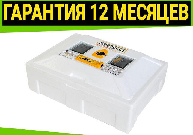 Автоматический инкубатор Теплуша на 72 яйца со встроенным влагомером!