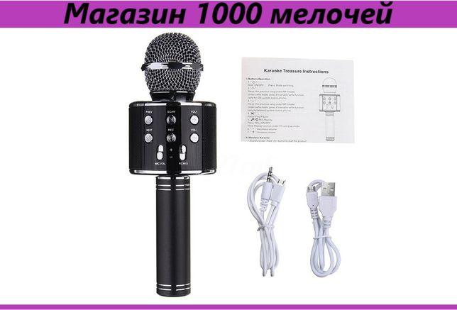 Черный цвет! Микрофон - караоке Bluetooth USB WSTER 858. Дети поют!