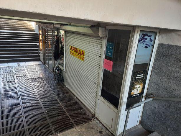 Киоск МАФ в метро